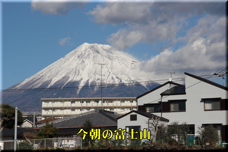 1fuji181228_006.jpg