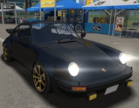 ドリスピ 911 030 (2)