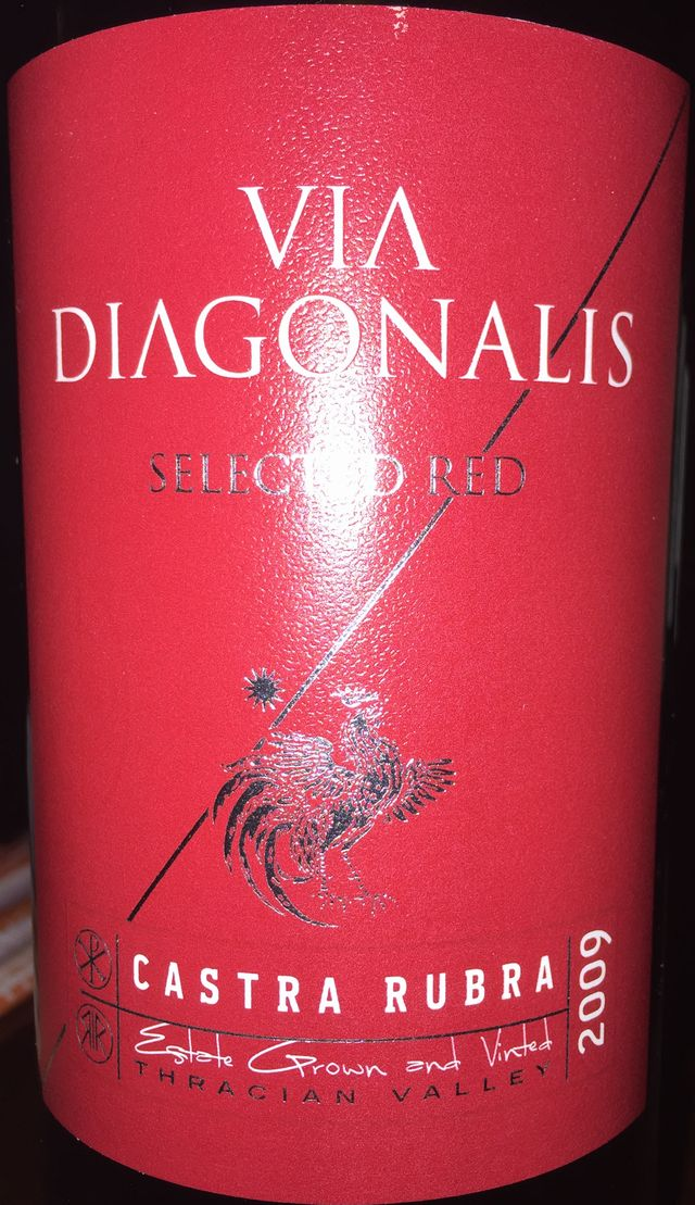 Via Diagonalis Selected Red Castra Rubra Thracian Valley 2009 part1