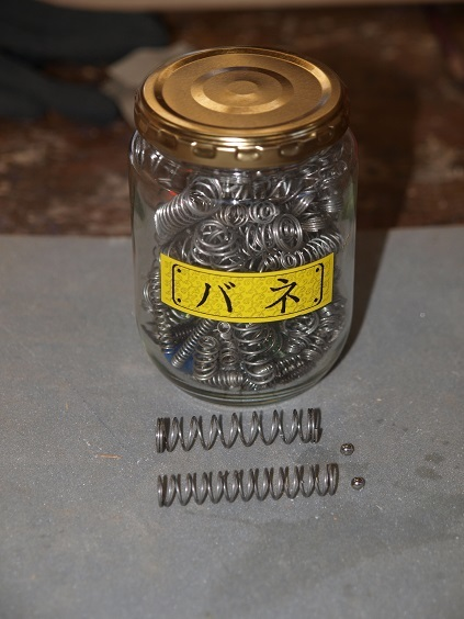 P2180014 瓶入りバネ