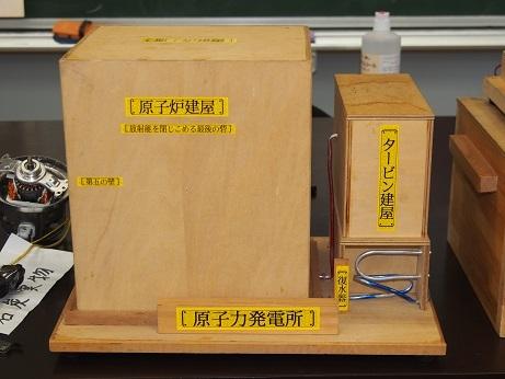P2250007 原子炉建屋