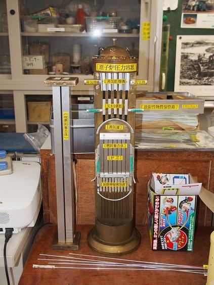 P2250004 原子炉