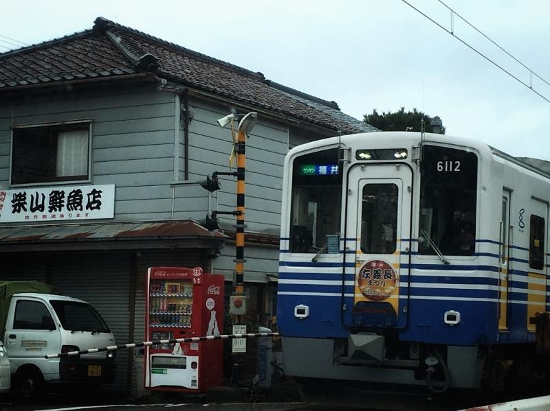えちぜん鉄道H31_3_6
