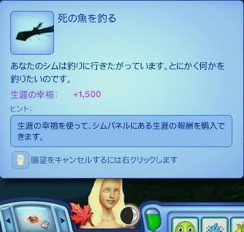 simss-0406.jpg