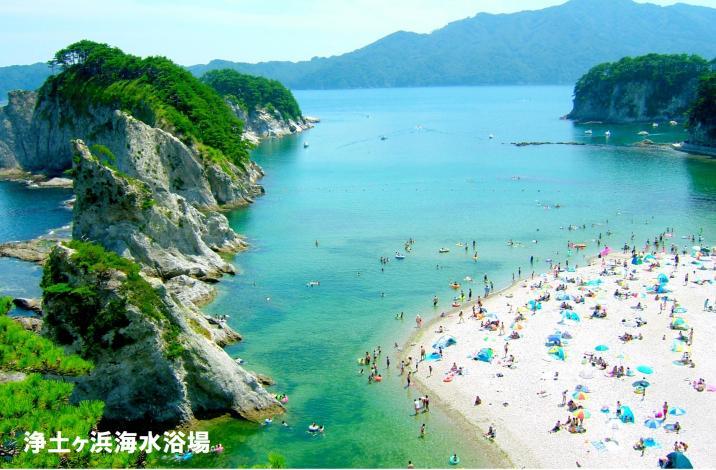 浄土ヶ浜海水浴場です