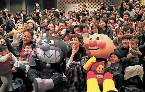 仙台アンパンマンミュージアム戸田圭子さん2019janu