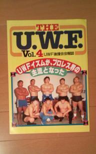 UWF@kaihou04.jpg