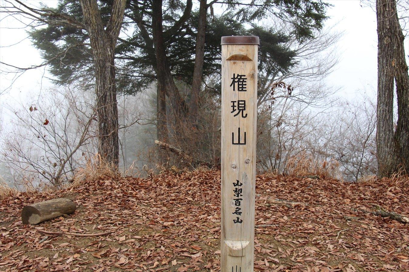 2018_11権現山_026_R