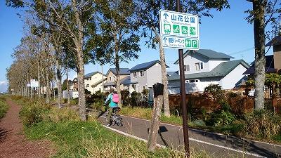 雄鉄サイクリングロード1