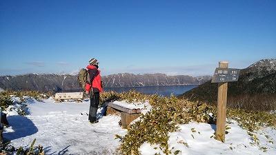 摩周岳ルート中展望台