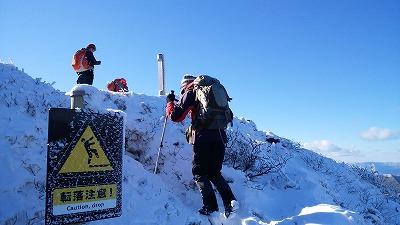 摩周岳山頂直下11月