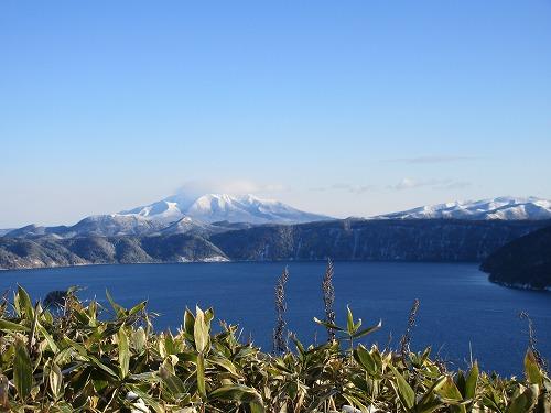 摩周岳登山道第一展望台ルート中斜里岳11月