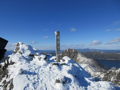 摩周岳山頂11月