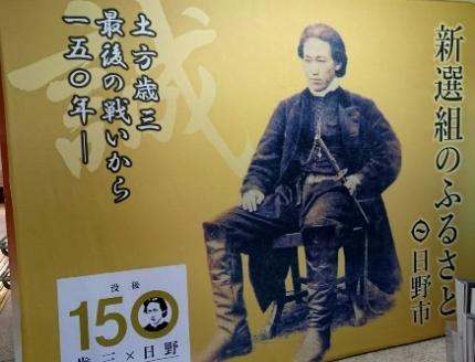 日野駅2-2