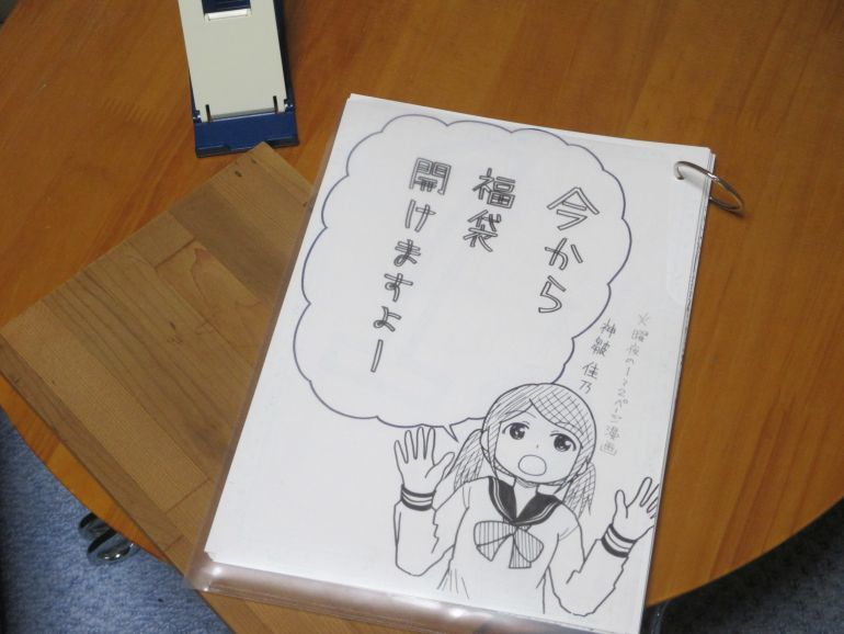 fukubukurocounter.jpg
