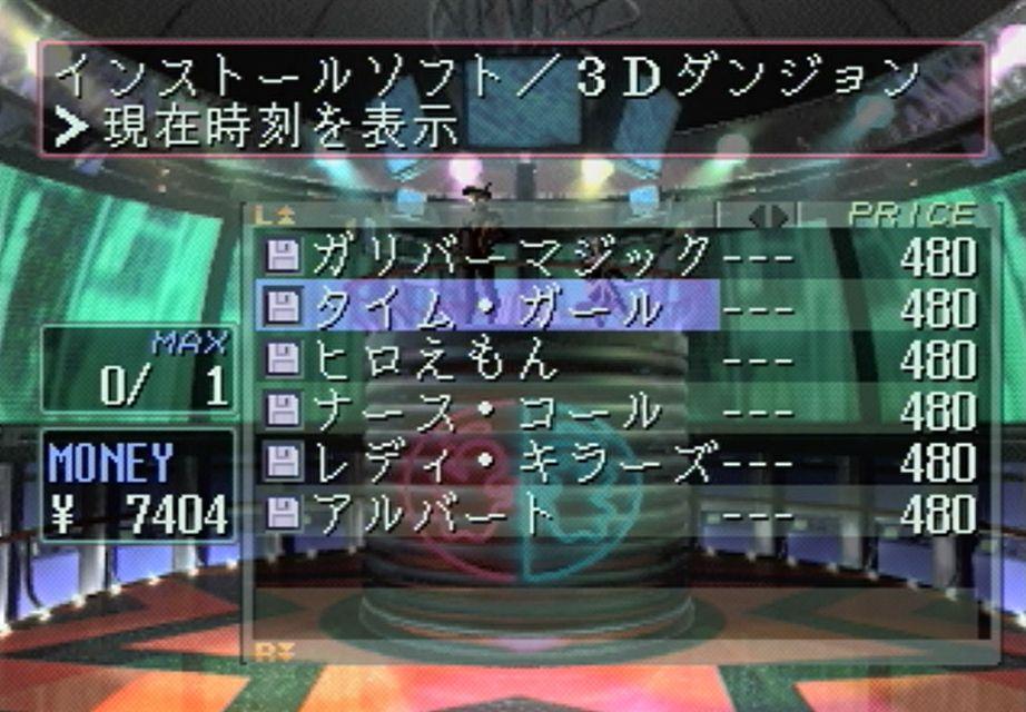 tokei-1.jpg