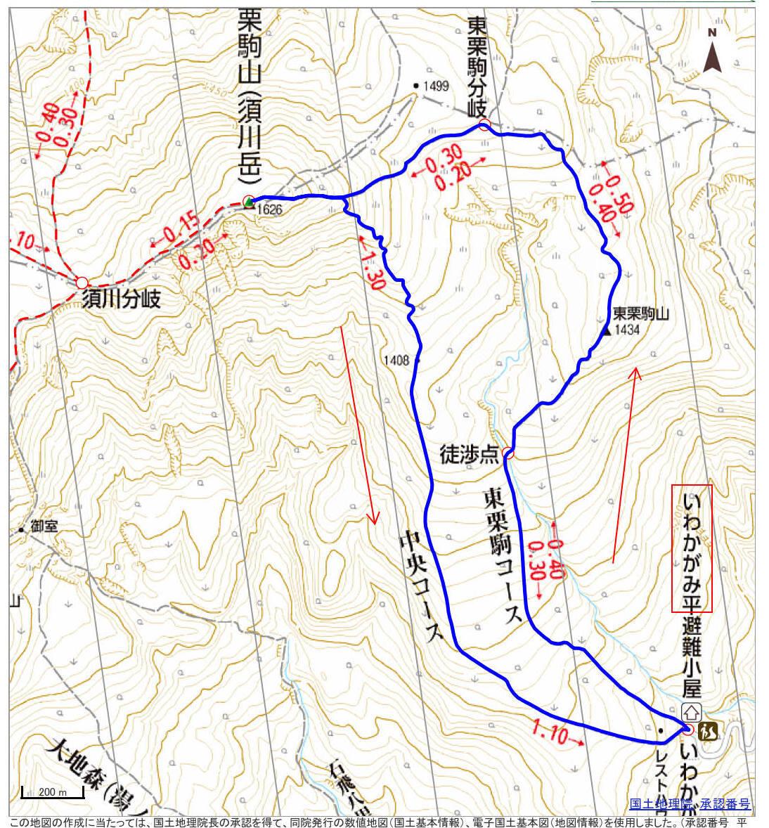 ◎コースタイム&登山計画付き登山地図印刷A4縦 - Yamakei Online _ 山と渓谷社_2