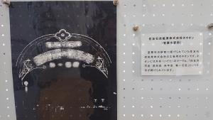 190227kani (10)