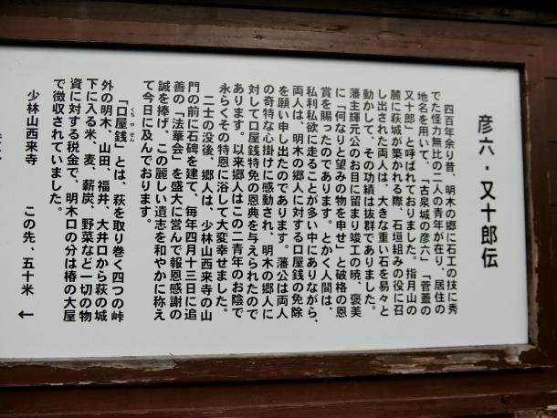 19CIMG5171.jpg