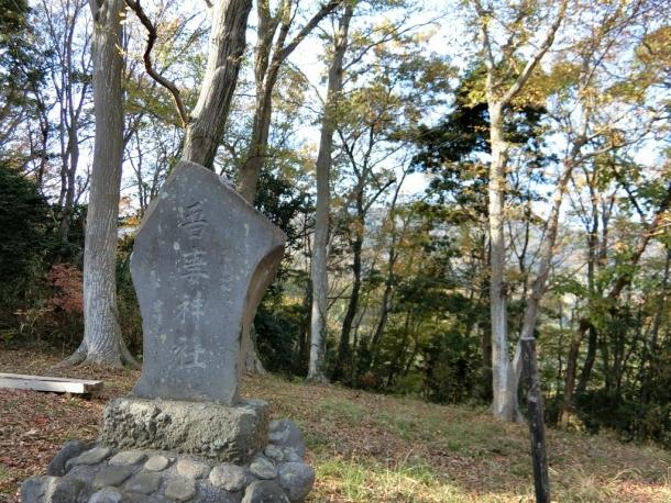 吾妻山 (2)