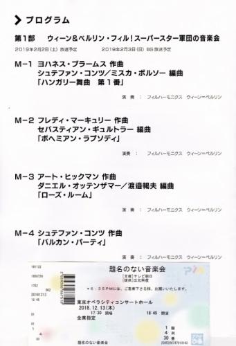 スーパー (702x1024)