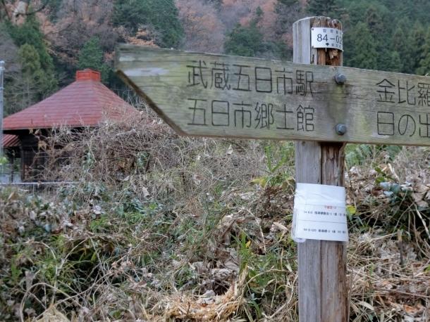 登山口薬師堂