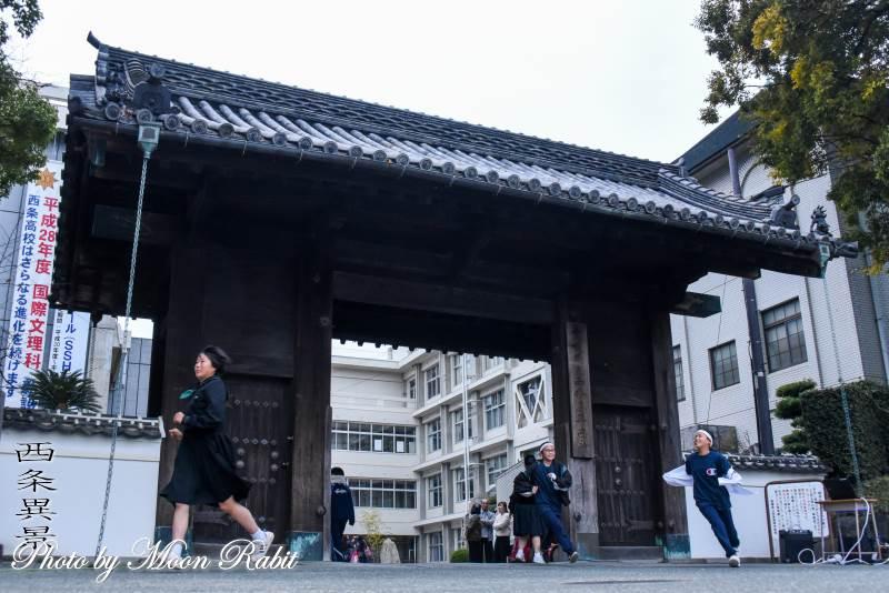 西条高等学校大手門 愛媛県西条市明屋敷