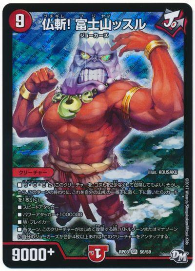 card100059388_1.jpg