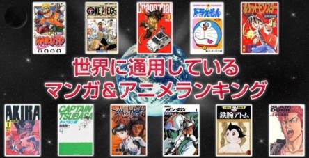 欧州在住日本人、真実を言ってしまう「世界で日本文化が人気というのは嘘で、一部の日本オタクだけ」