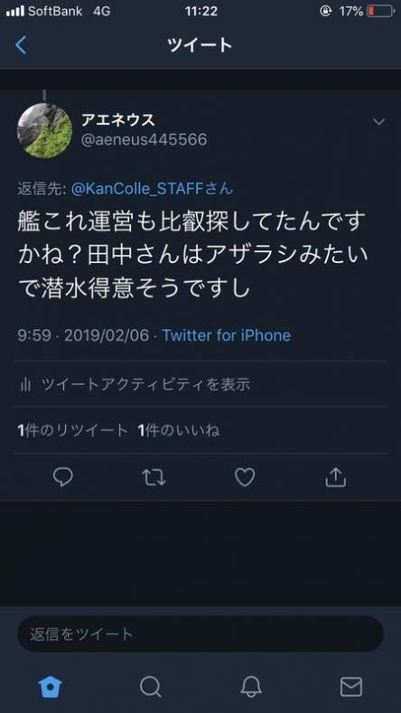 11_2019020719583600e.jpg