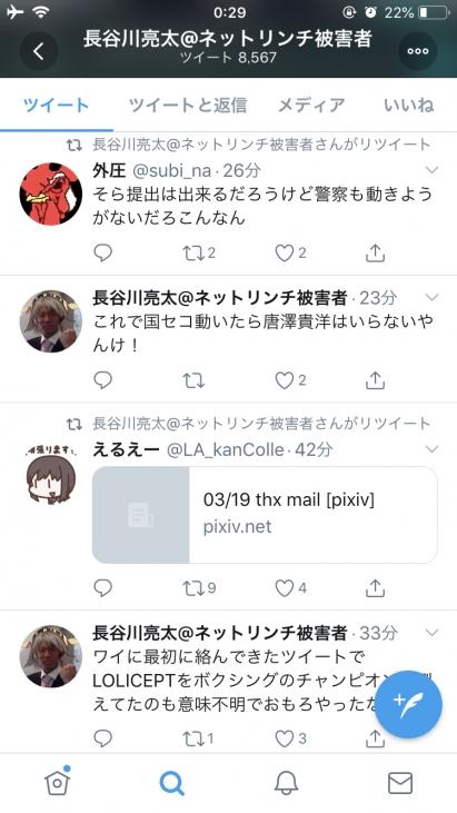 11_20190321013848710.jpg