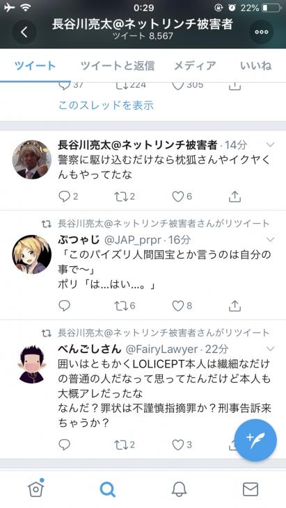 12_20190321013846e4a.jpg