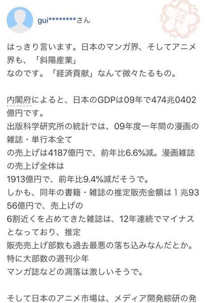 12_201903211834594bc.jpg