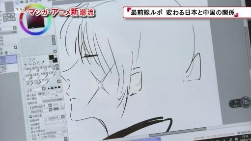 中国「金で日本の有能な監督やメーター連れてきてアニメ作らせたろ!」 そして日本アニメ終了へ…