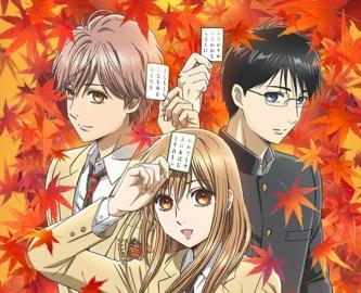 【悲報】アニメ『ちはやふる3期』放送が4月から10月に延期・・・・なにがあったのか