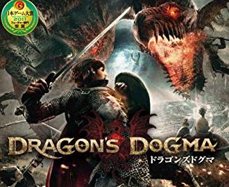 カプコンのアクションRPG『ドラゴンズドグマ』がアニメ化決定!!