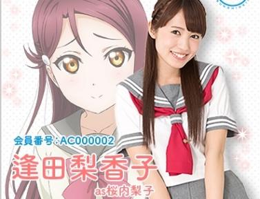 【朗報】Aqoursでも歌唱力に定評のある声優・逢田梨香子さんがソロデビュー!! 春アニメ『川柳少女』のEDを担当!