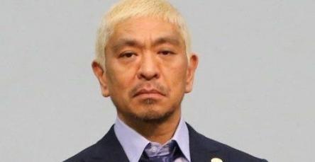 松本人志さん、ピエール瀧規制反対馬鹿を一刀両断「作品に罪はある。僕は映画監督として公開反対」