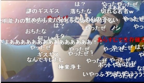 『けものフレンズ2』第10話のニコ生アンケ・・・①とても良かったが5.3%(ゴミ)、⑤良くなかったが79.9%!! 前回より上げるとか流石だ!!