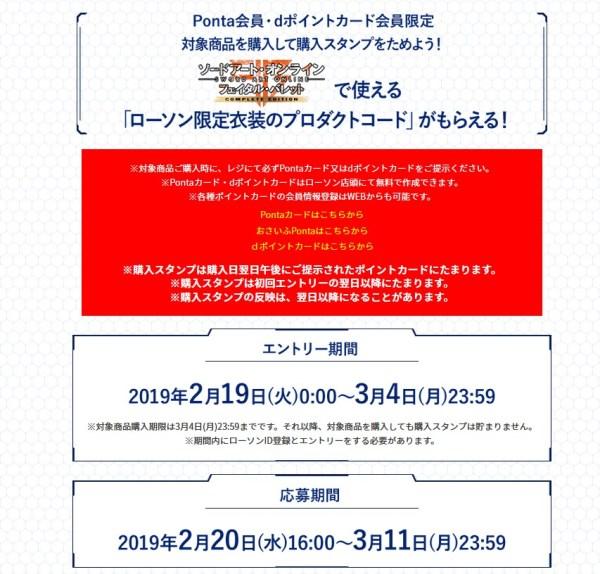 2019y02m12d_100435057.jpg