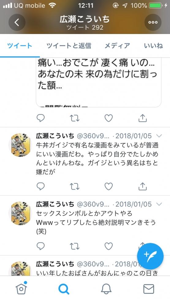 2_20190131162330d2d.jpg