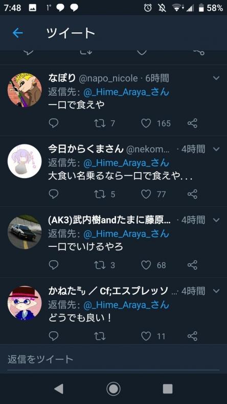 2_201902121319589fa.jpg