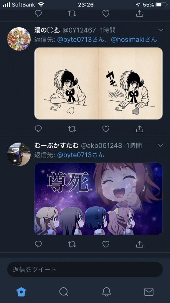 2_20190301044653e00.jpg