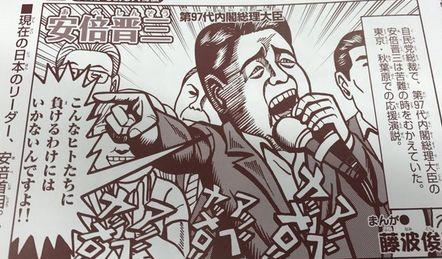 【朗報】自民党、ダウンロード違法化法案を見送り!! 安倍ちゃんなんだよなぁ~