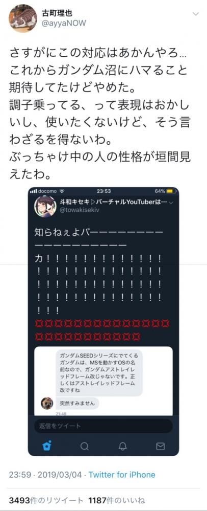 35_20190305181258b3f.jpg