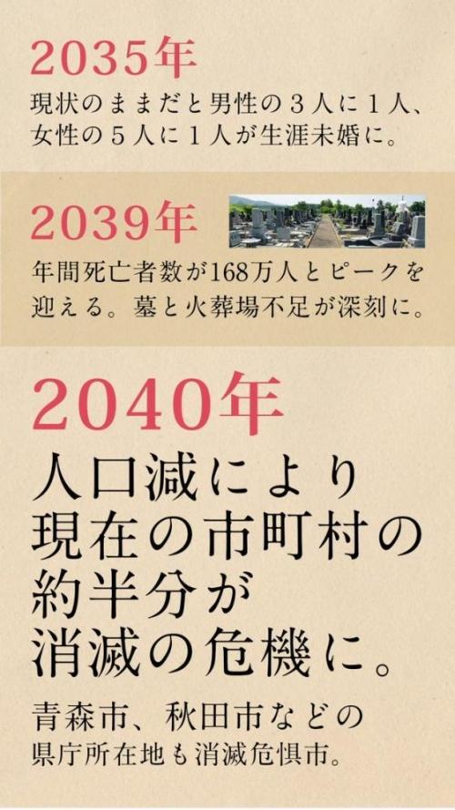 3_20190205082914f2b.jpg
