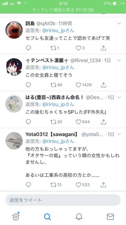 3_20190312105355c8f.jpg