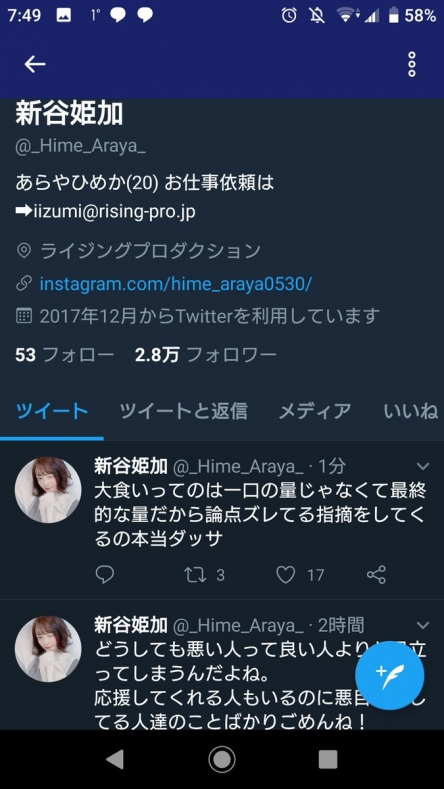 4_20190212131955a19.jpg