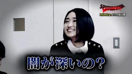 【動画】悠木碧さん、闇が深すぎる..と話題に!これが人気声優なのか・・・