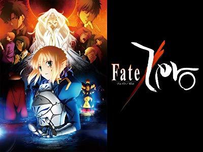 なんで「Fate/Zero」のほうが「Fate/stay night」よりも名作って言われてるんや?